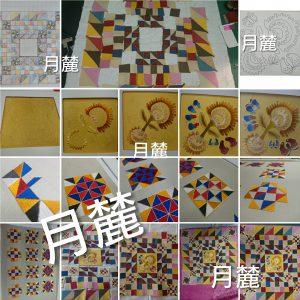 CollageMaker_20180326_165433206